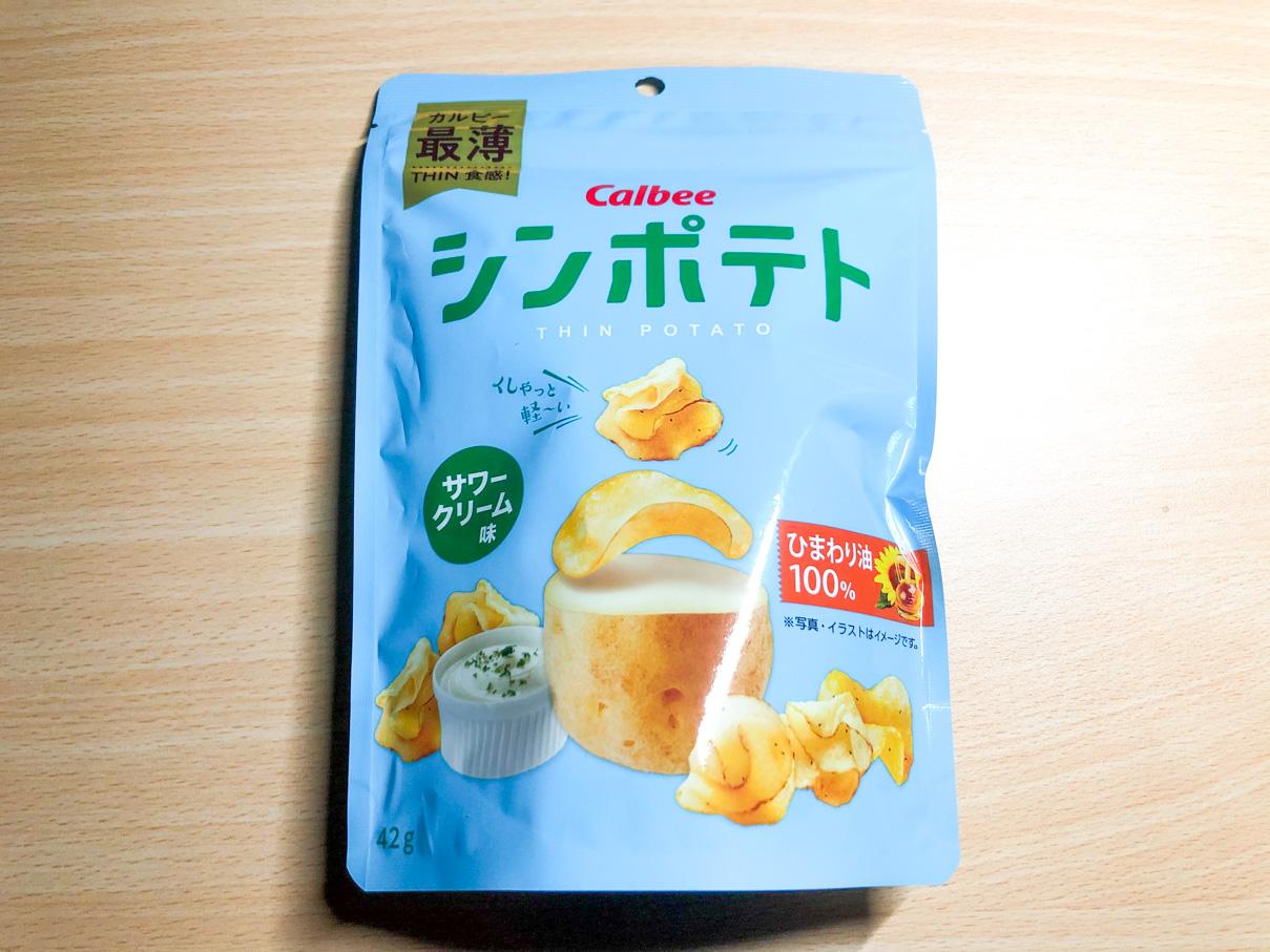 シンポテト サワークリーム味