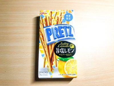 グリコの「プリッツ 旨塩レモン」を食べてみた!