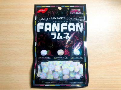 ノーベルの「FANFANラムネ」を食べてみた!