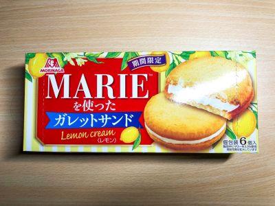 森永製菓の「マリーを使ったガレットサンド レモン」を食べてみた!