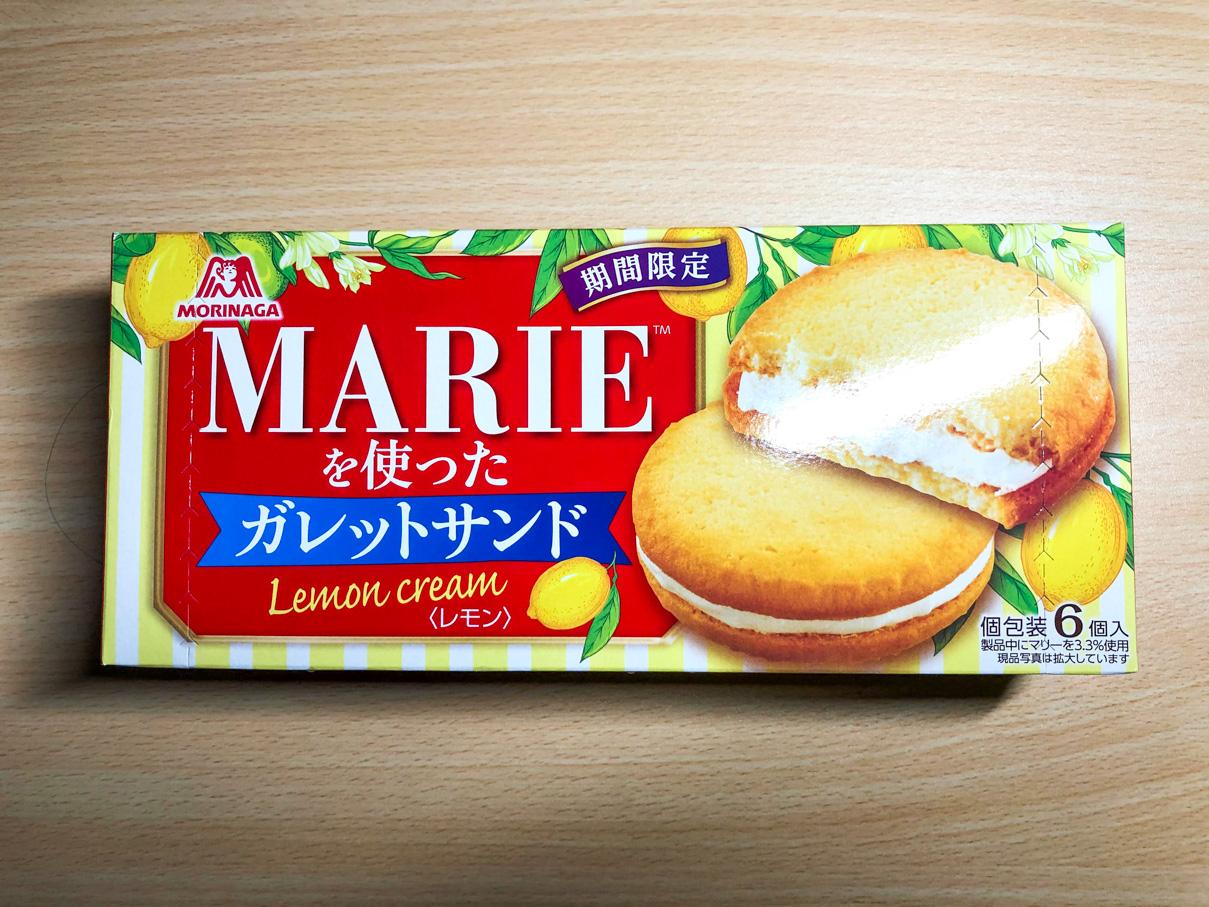 マリーを使ったガレットサンド レモン