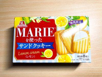 森永製菓の「マリーを使ったサンドクッキー レモン」を食べてみた!