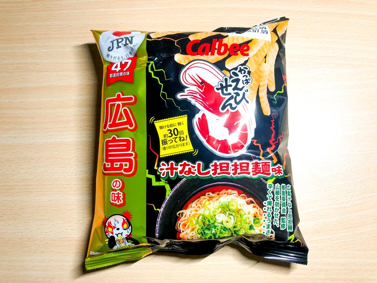 かっぱえびせん 汁なし担担麺味