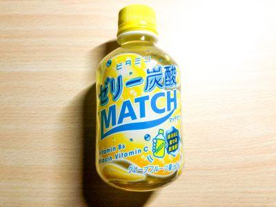 大塚食品の「マッチゼリー」を飲んでみた!