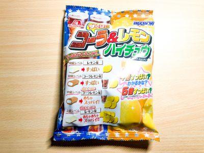 森永製菓の「すっぱいコーラ&レモン ハイチュウアソート」を食べてみた!