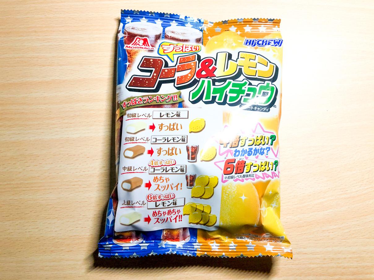 すっぱいコーラ&レモン ハイチュウアソート