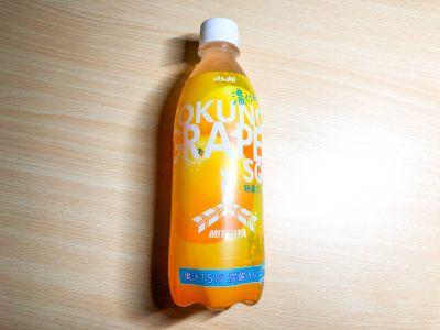 アサヒ飲料の「三ツ矢 特濃グレープフルーツスカッシュ」を飲んでみた!