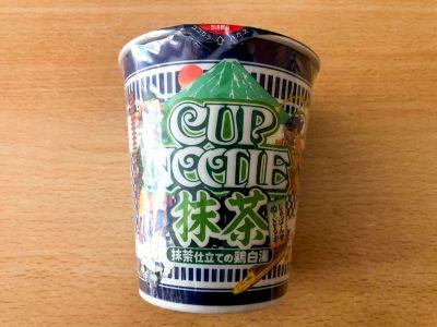 日清食品の「カップヌードル 抹茶 抹茶仕立ての鶏白湯」を食べてみた!
