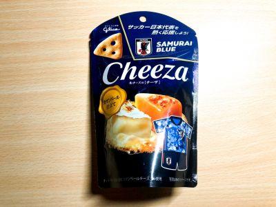 グリコの「生チーズのチーザ カマンベール仕立て」を食べてみた!