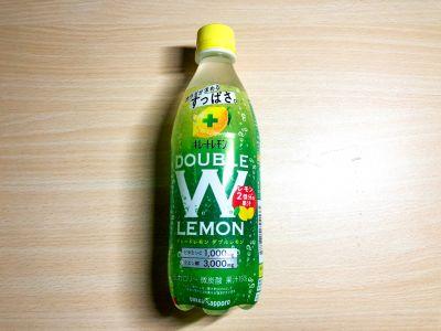 ポッカサッポロの「キレートレモン Wレモン」を飲んでみた!