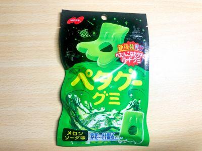 ノーベル製菓の「ペタグーグミ メロンソーダ味」を食べてみた!