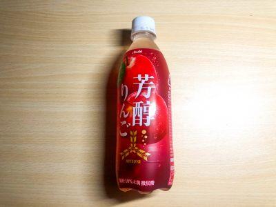 アサヒ飲料の「三ツ矢 芳醇りんご」を飲んでみた!