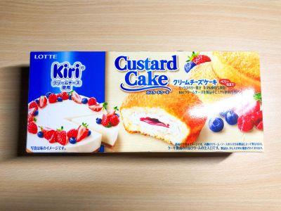 ロッテの「カスタードケーキ クリームチーズケーキ ベリー仕立て」を食べてみた!