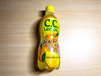 サントリーの「C.C.レモン みかんミックス」を飲んでみた!