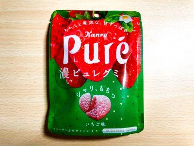 カンロの「ピュレグミ 濃いいちご」を食べてみた!