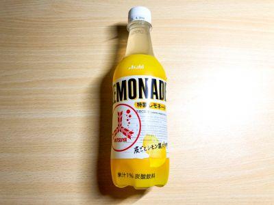 アサヒ飲料の「三ツ矢 特製レモネード」を飲んでみた!