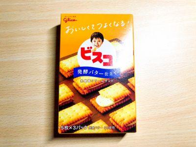 グリコの「ビスコ 発酵バター仕立て」を食べてみた!