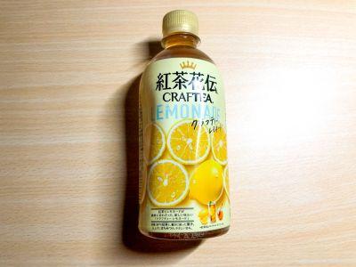 コカ・コーラの「紅茶花伝 クラフティー レモネード」を飲んでみた!