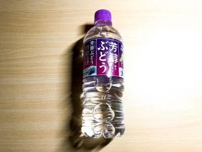 サントリーの「芳醇ぶどう&サントリー天然水」を飲んでみた!