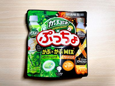 UHA味覚糖の「ぷっちょ がぶ×がぶMIX」を食べてみた!