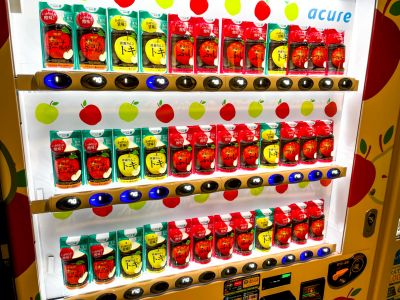 りんごジュース専用自動販売機!東京駅で噂のりんごジュースを買って飲んでみた!