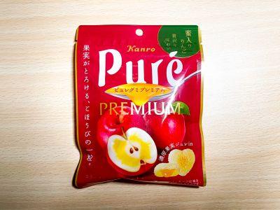 カンロの「ピュレグミプレミアム 蜜入りりんご」を食べてみた!