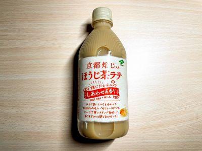 伊藤園の「TEAs'TEA New Authentic 京都焙じ入り ほうじ茶ラテ」を飲んでみた!