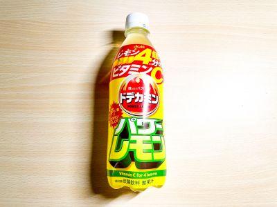 アサヒ飲料の「ドデカミン パワーレモン」を飲んでみた!