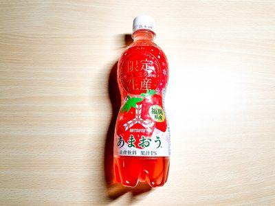 アサヒ飲料の「特産三ツ矢 福岡県産あまおう」を飲んでみた!