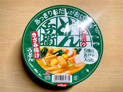 日清食品の「あっさりおだしがおいしいどん兵衛 5種の具材が入ったきざみ揚げうどん」を食べてみた!