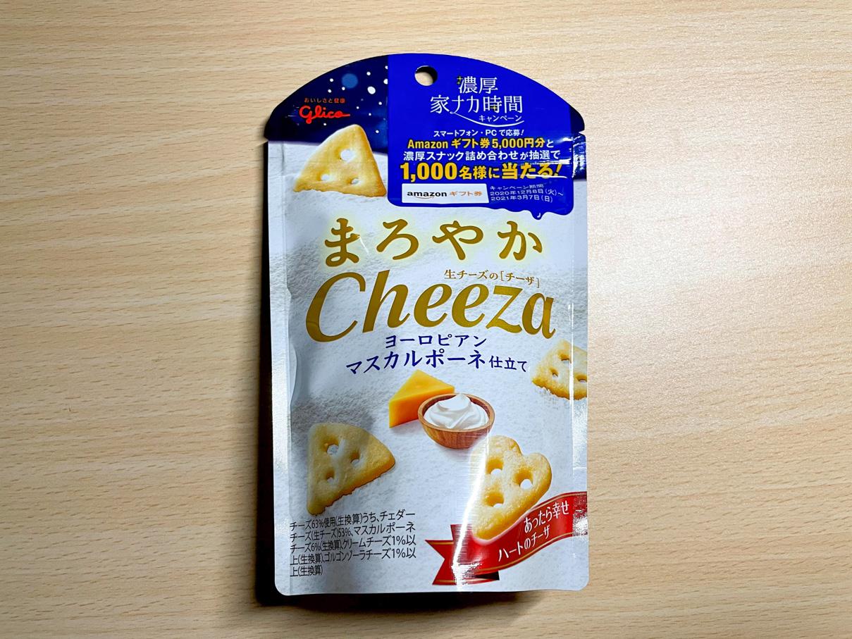 生チーズのチーザ マスカルポーネ仕立て