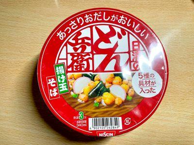 日清食品の「あっさりおだしがおいしいどん兵衛 5種の具材が入った揚げ玉そば」を食べてみた!
