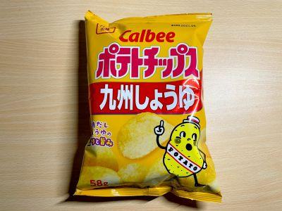 カルビーの「ポテトチップス 九州しょうゆ」を食べてみた!