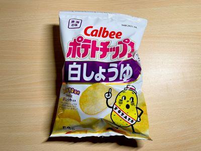 カルビーの「ポテトチップス 白しょうゆ」を食べてみた!