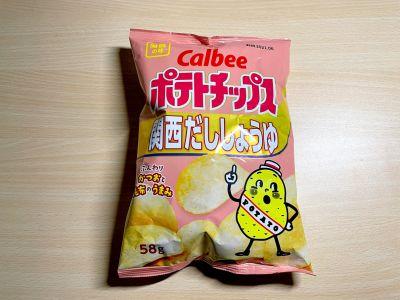 カルビーの「ポテトチップス 関西だししょうゆ」を食べてみた!