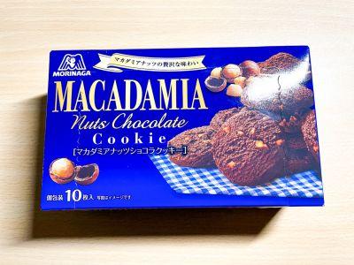 森永製菓の「マカダミアナッツショコラクッキー」を食べてみた!