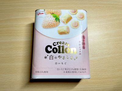 グリコの「クリームコロン 白のやさしさ  白いちご」を食べてみた!
