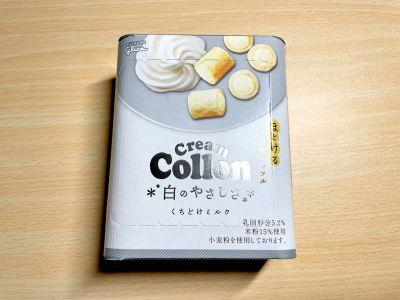 グリコの「クリームコロン 白のやさしさ くちどけミルク」を食べてみた!