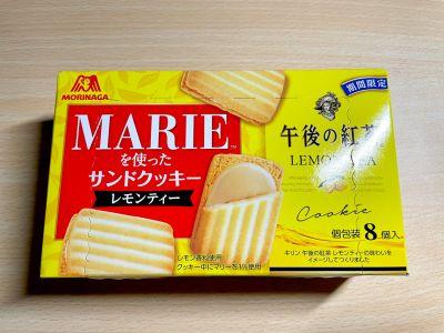 森永製菓の「マリーを使ったサンドクッキー レモンティー」を食べてみた!