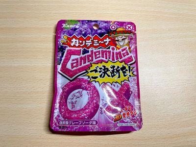 カンロの「カンデミーナグミご決断を!強炭酸グレープソーダ味」を食べてみた!