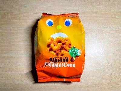 東ハトの「アーモンドキャラメルコーン」を食べてみた!