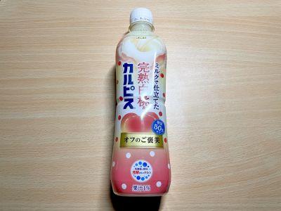 アサヒ飲料の「完熟白桃&カルピス オフのご褒美」を飲んでみた!