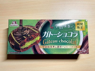 森永製菓の「宇治抹茶のガトーショコラ」を食べてみた!