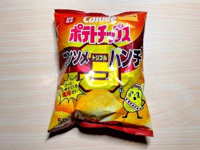 カルビーの「ポテトチップス コンソメトリプルパンチ」を食べてみた!