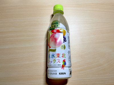 KIRINの「小岩井 純水東北ミックス」を飲んでみた!