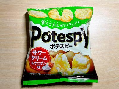 東ハトの「ポテスピー サワークリーム&オニオン味」を食べてみた!