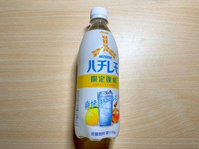 アサヒ飲料の「三ツ矢 ハチレモ」を飲んでみた!