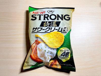 湖池屋の「STRONG ポテトチップス 特濃サワークリームオニオン」を食べてみた!