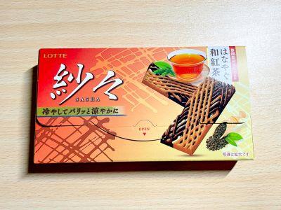 ロッテの「紗々 はなやぐ和紅茶」を食べてみた!