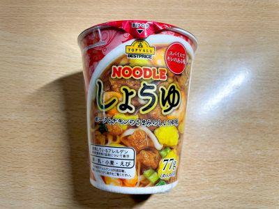 トップバリュの「スパイスでキレのある味 NOODLE しょうゆ」を食べてみた!